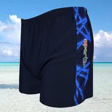 Quần bơi nam thời trang mùa hè, quần bơi big size thiết kế trẻ trung