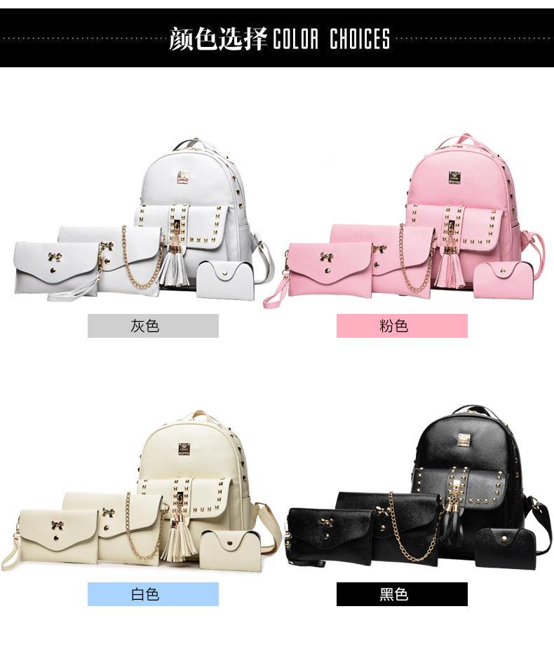 Leisure PUWomen s Shoulder Bag (creamy-white)NHBH1008-creamy-white
