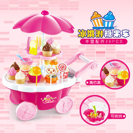 Baby music, lights, ice cream, candy cars, children's toys, girls over the age of 3 and 6.