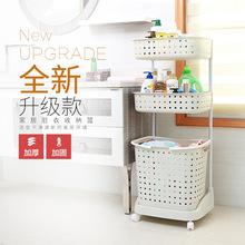 塑料两层三层脏衣篮 创意组合式置物洗衣篮收纳篮 带轮脏衣篓