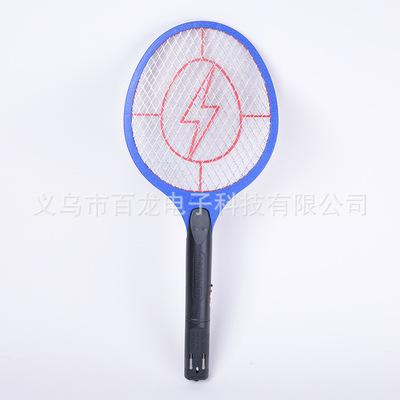 生产供应圆灯闪电蚊拍 塑料圆灯闪电蚊拍 质优价廉