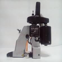 AA-6缝包机 台湾高林银箭牌AA-6手提电动封袋机 编织袋封口机