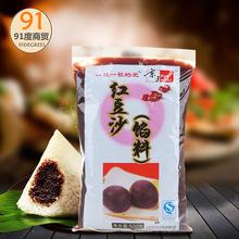 烘焙月饼材料 京日冰皮月饼红豆馅  豆沙粽子艾草青团馅料500克