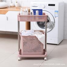 脏衣篮日式脏衣服收纳筐二层洗衣篮脏衣篓玩具收纳筐