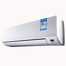 空调厂家定做7000BTU挂壁式空调出口美国 朝鲜 机械制冷