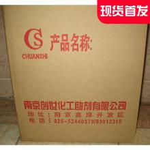 复合材料包装制品95AE720-95725