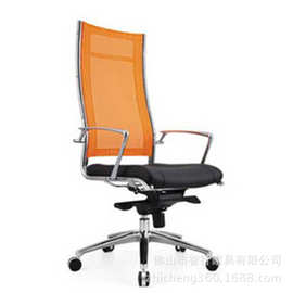 人體工學程辦公椅健康椅 會客洽談椅 老板經理辦公用椅