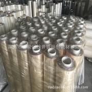 【特价】供应优质PET薄膜单层低粘保护膜 2.5C 7.5C 10C亚克力胶