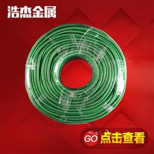 减震系统FF6E9B9F5-699568
