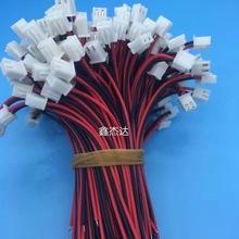 加工定制xh端子线单头端子2.54mm pvc环保电子线焊接灯饰线 导线