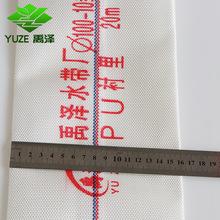 长江中游干流水位预计将复涨