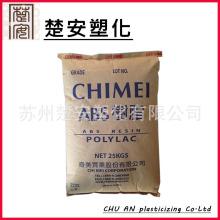 其他合成胶粘剂DECB20-216