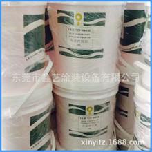软陶工艺品373-37355