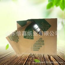 专业生产牛皮铝箔纸干果坚果零食包装牛皮纸袋防潮防油铝箔复合纸
