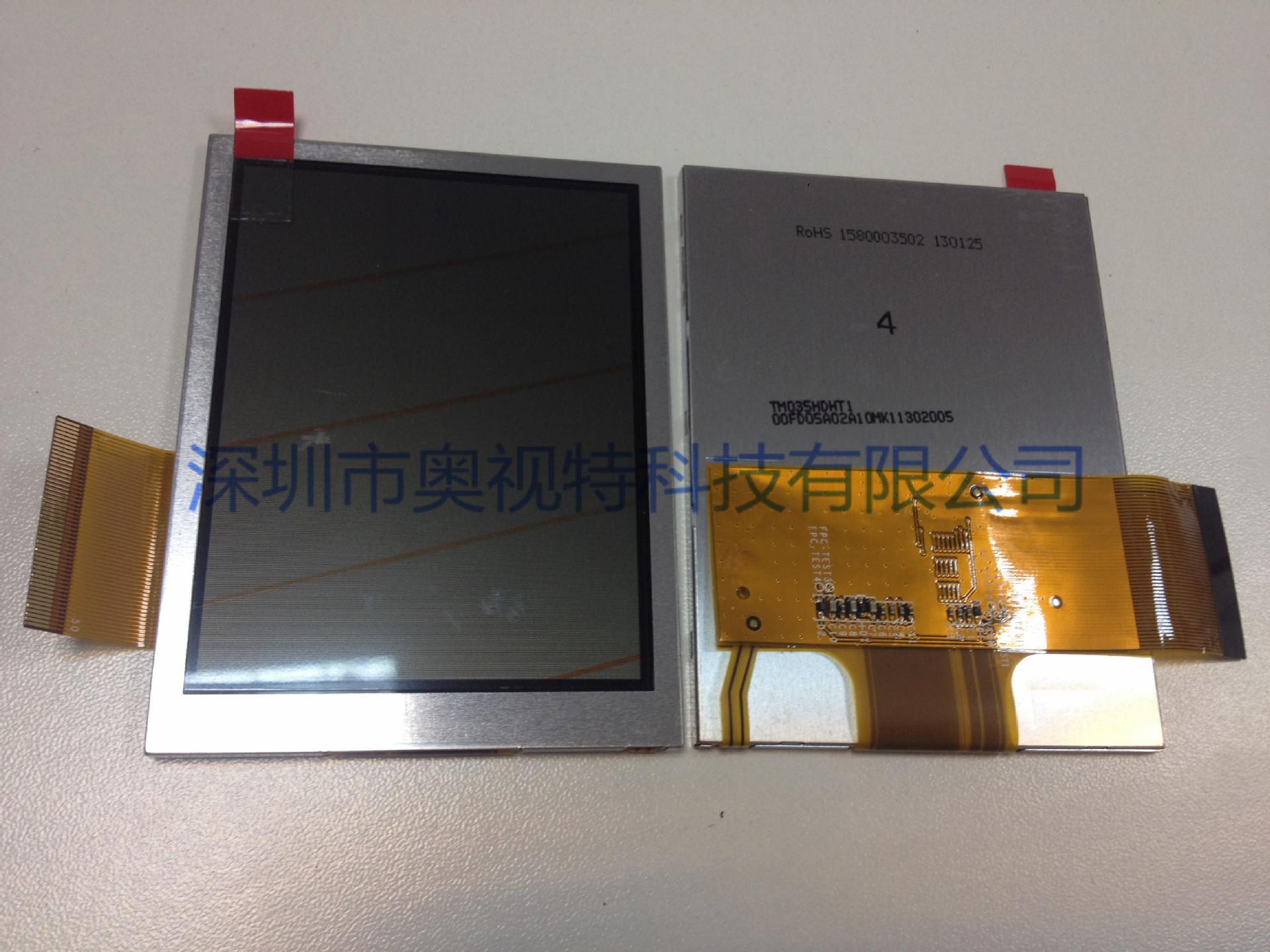 天马3.5寸TM035HDHT1半透240*320工业手持机终端电子产品液晶屏