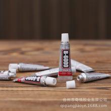 中国生产的快速检测试剂盒测试结果不准?外交部回应