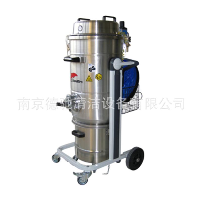 工業設備吸塵器 MTL352 DS AIR EX氣動型防爆工業吸塵器