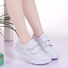 春秋新款儿童小白鞋女童运动休闲鞋男童板鞋宝宝透气鞋子一件代发