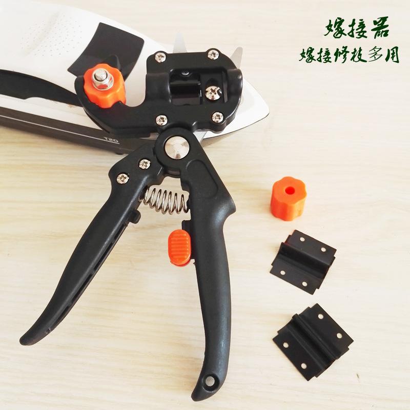 临沂批发 嫁接器 插卡组合园林工具果树苗木芽接器 嫁接刀