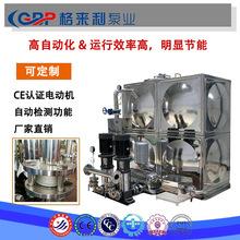 广东水箱 无负压变频给水设备 无负压供水设备GLWX40-32-189-3