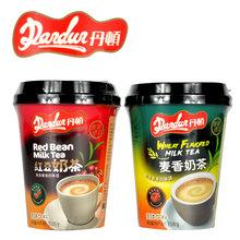 香港丹顿港式奶茶35g/杯装 抹茶奶茶固体饮料 即食早餐冲调饮品
