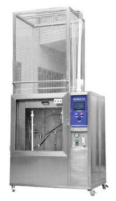IPX3-6淋雨试验箱(淋雨、冲水试验一体机)-IPX3-4 IPX5-6