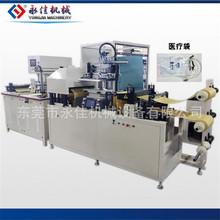 全自动血袋高频焊接机,TPU医用输液袋网板丝印热合成型制袋机。