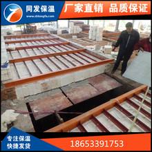热处理炉用TFGX-489高铝陶瓷纤维保温模块