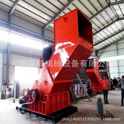 大型金属破碎机 建筑垃圾金属材料处理设备 铁皮铁屑金属破碎设备