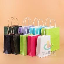 厂家现货牛皮纸袋定做服装礼品手提袋购物外卖打包纸袋子定制logo