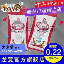 可定制OPP彩印光膜大米防水防塵復合編織物流蛇皮包裝袋安徽直供