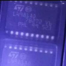 QX泉芯全新原装升压降压IC   QX5305现货   特价