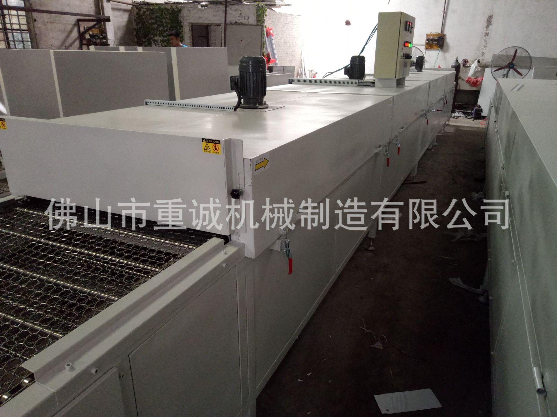 带式干燥设备_耐高温隧道炉佛山红外线小型烘干烤炉热风单级式固化炉非标定制