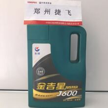 痱子粉6020B7E-627