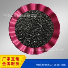 包装薄膜EEDBA-4457