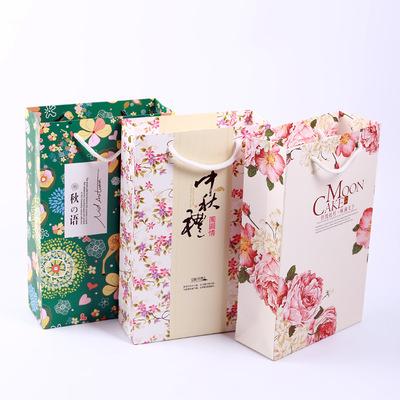 新款中秋节礼品盒子味满中秋月饼盒厂家定制 白卡6粒纸烘焙包装盒