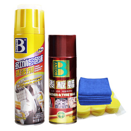 Car interior cleaning tool kit car wash cleaning foam indoor seat waxing cleaning CS-105