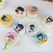 厂家直营可爱创意零钱包马口铁 韩国卡通迷你耳机包 礼品定制小包