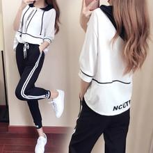 秋冬韓版新款運動套裝女學生寬松時尚大碼假兩件連帽上衣女士外貿