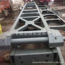 重汽豪運豪卡豪駿浩瀚車架總成大梁AZ9925516285 原廠錳鋼鋼板