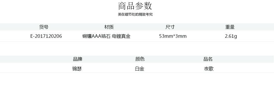 Alloy Korea Geometric earring  (Platinum-T06F18) NHTM0597-Platinum-T06F18