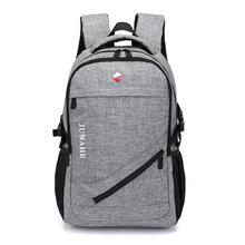 双肩潮男士韩版背包时尚潮流电脑包大容量高中学生书包户外旅行包