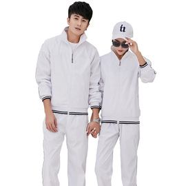 8868 sportswear casual collar collar woven white suit middle school uniforms first tall white class service leader costume
