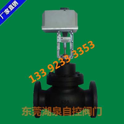 霍尼韦尔型号v5088a1021e+ml7421b8012e口径DN150电动调节阀