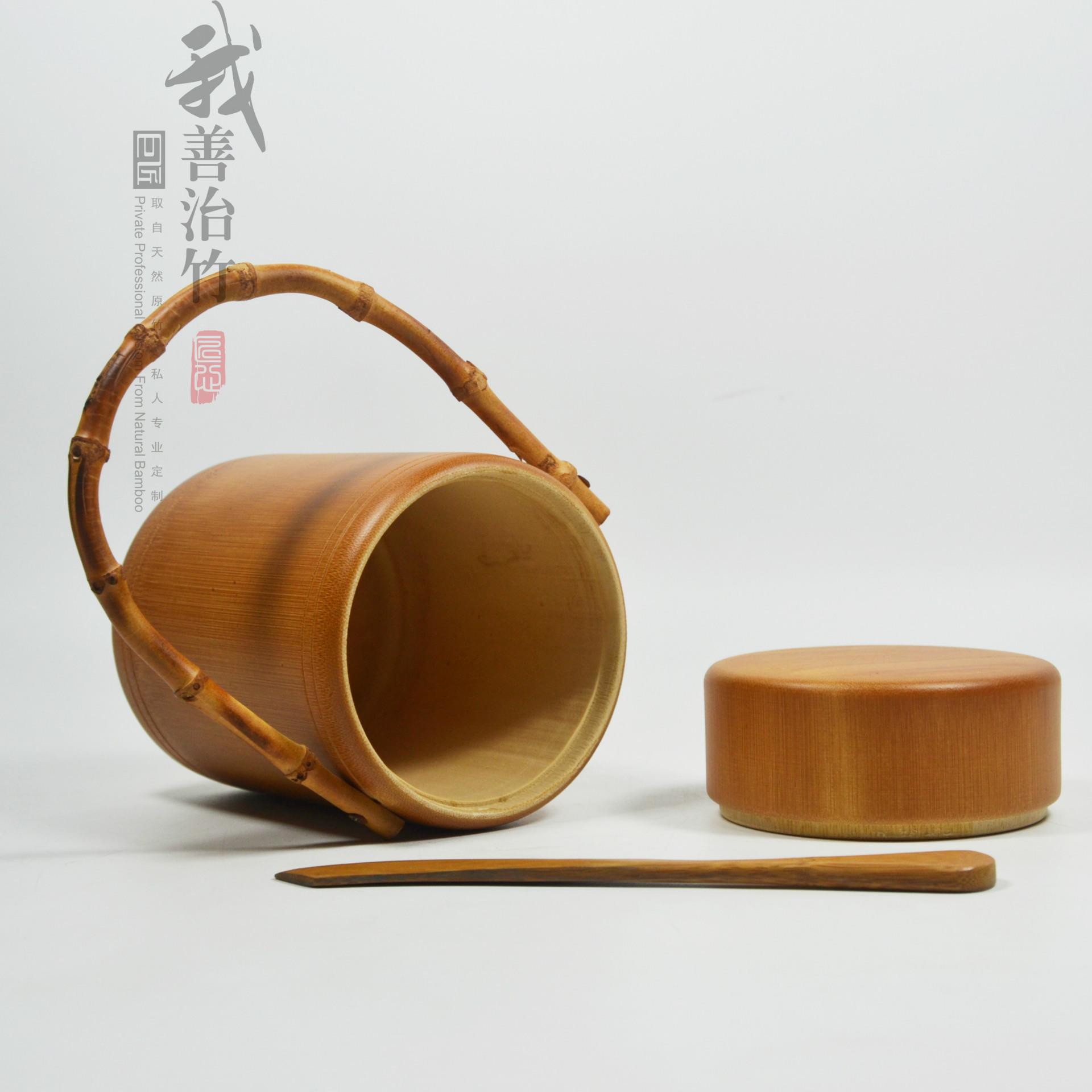 茶叶筒85-26-1
