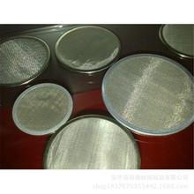 安平 不銹鋼過濾網片 廠來電即可定做 圓形不銹鋼過濾包邊網片