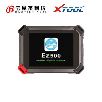 XTOOL EZ500 Gasoline car Diagnosis Same Function With PS80