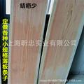 优质实木板 抗弯强度强材料 厂家直销定尺寸加工各个规格杉木板材