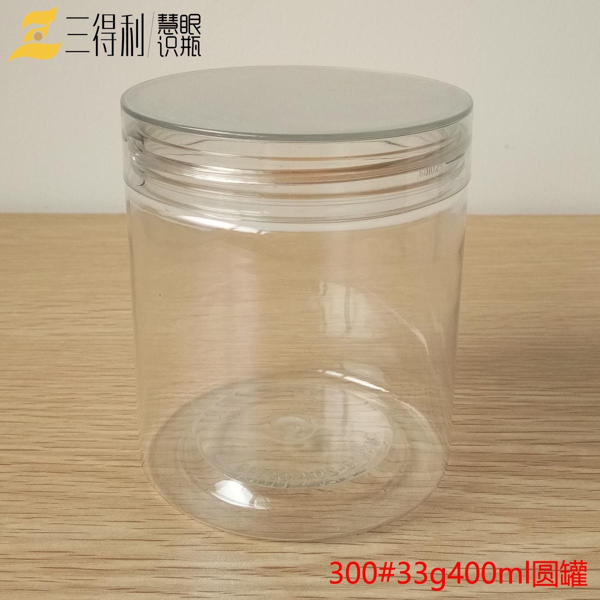 新款食品塑料包装瓶400ml旋钮盖易拉罐 食品级高透明塑料蜂蜜瓶子
