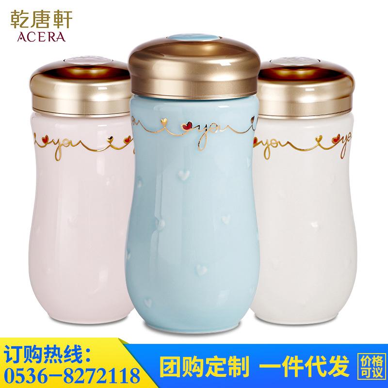 乾唐轩活瓷杯一心一意随身杯单层陶瓷水杯情侣情人节创意商务礼品